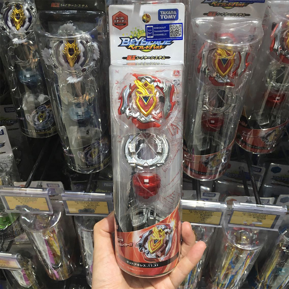 3 stlyes New Beyblade spin Burst B-115 -117-118 with the Launcher and original Box metal Plastic Toys for Children F2 4D fusion