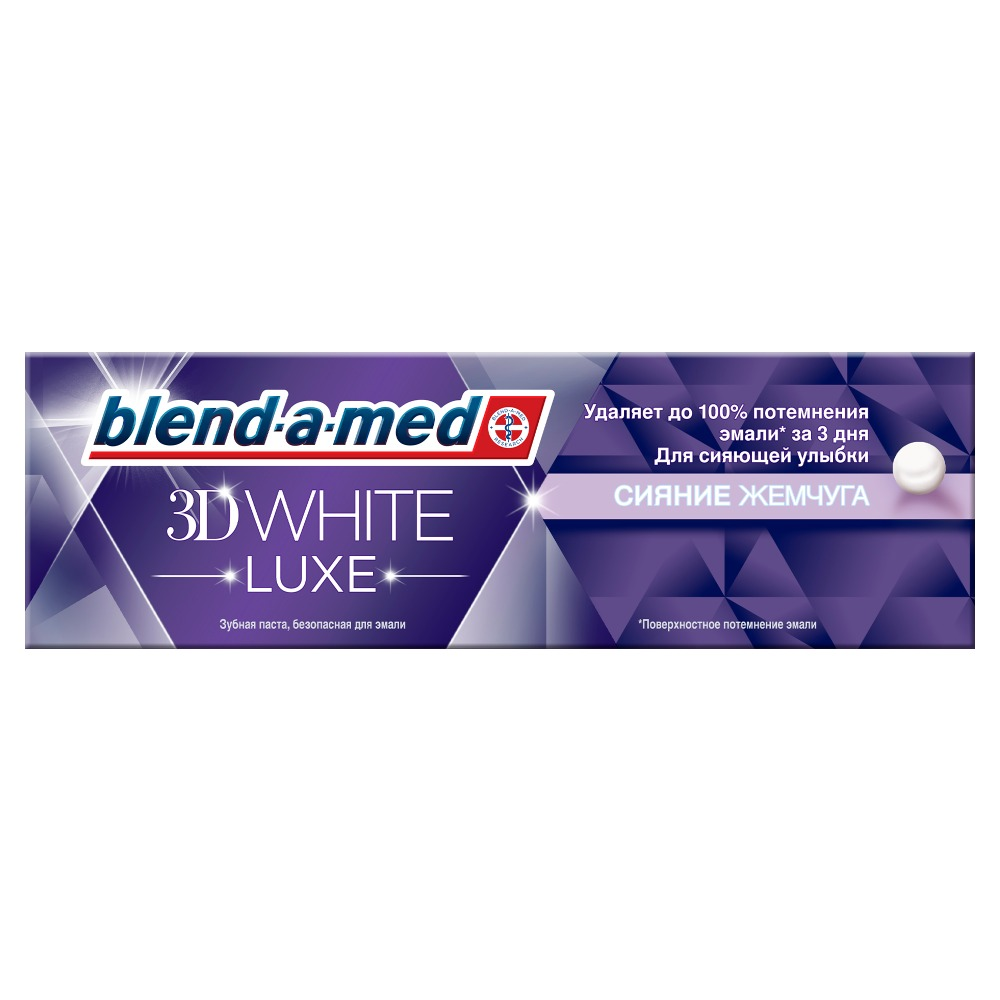 Toothpaste Blend-a-med 3D White Luxe with Pearl Extract 75ml hr 75ml