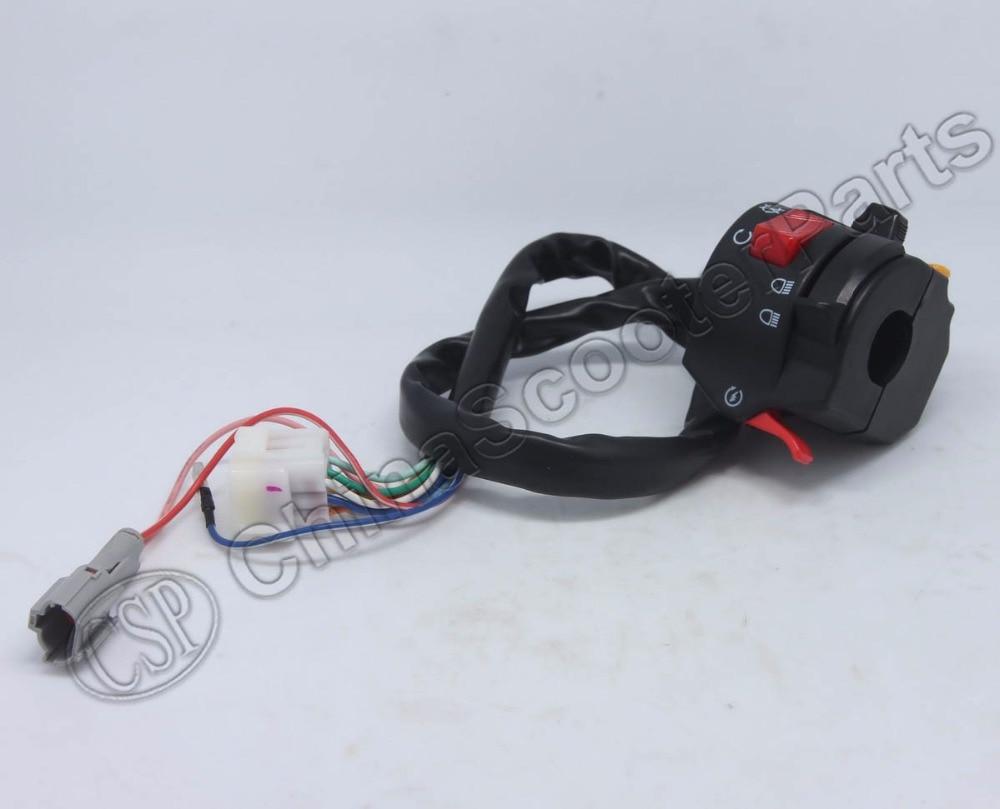 Buyang 300cc atv quad D300 G300 функциональный переключатель assy buyang parts 5.3.01.0026