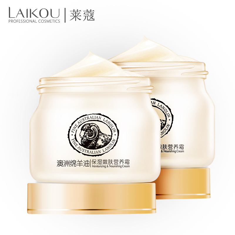Australia Sheep Oil Lanolin font b Cream b font Whitening Anti Aging Anti Wrinkle Moisturizing Nourish