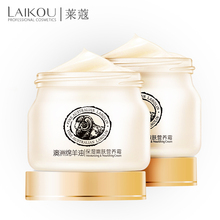 Australia Sheep Oil Lanolin Cream Whitening Anti-Aging Anti Wrinkle Moisturizing Nourish Laikou Creams Beauty Face Skin Care