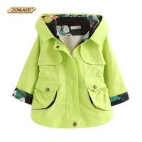 2 10T 2017 Spring Autumn Girls Jacket Children Clothing Girl Trench Coat Owl Printing Kids Jacket