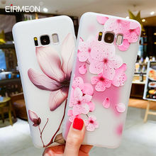 3D Relief Cases For Samsung Galaxy S8 Plus Silicone Covers S7 Edge S9 S10 Lite Note 9 Soft TPU Back Capas