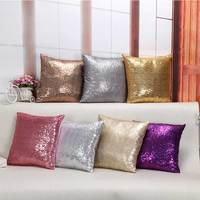 40 40cm Solid Sequin Glitter Throw Pillow Cushion Cover Seat Car Home Decoration Sofa Bed