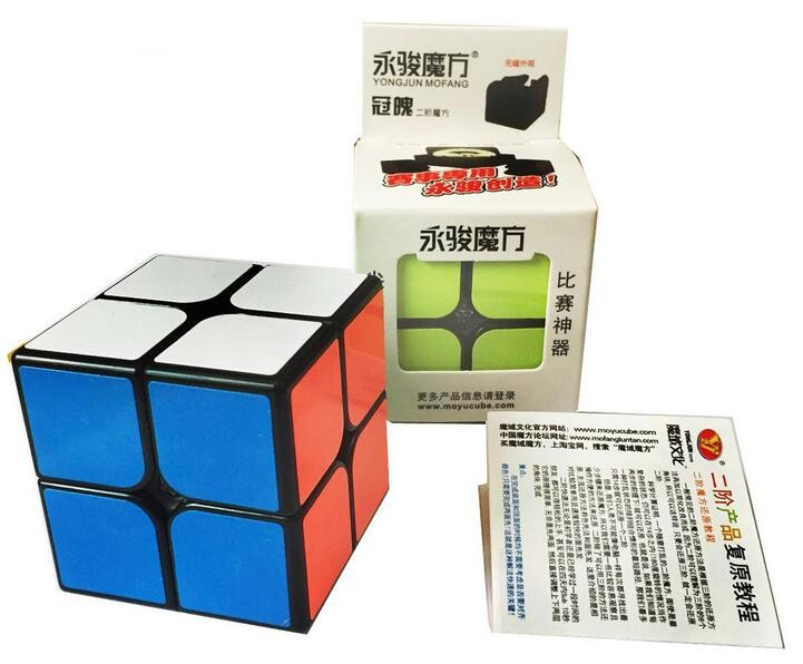 3D IQ Magic Cube Puzzle Logic Mind Brain teaser Educational Puzzles Game Toys for Children Adults 9