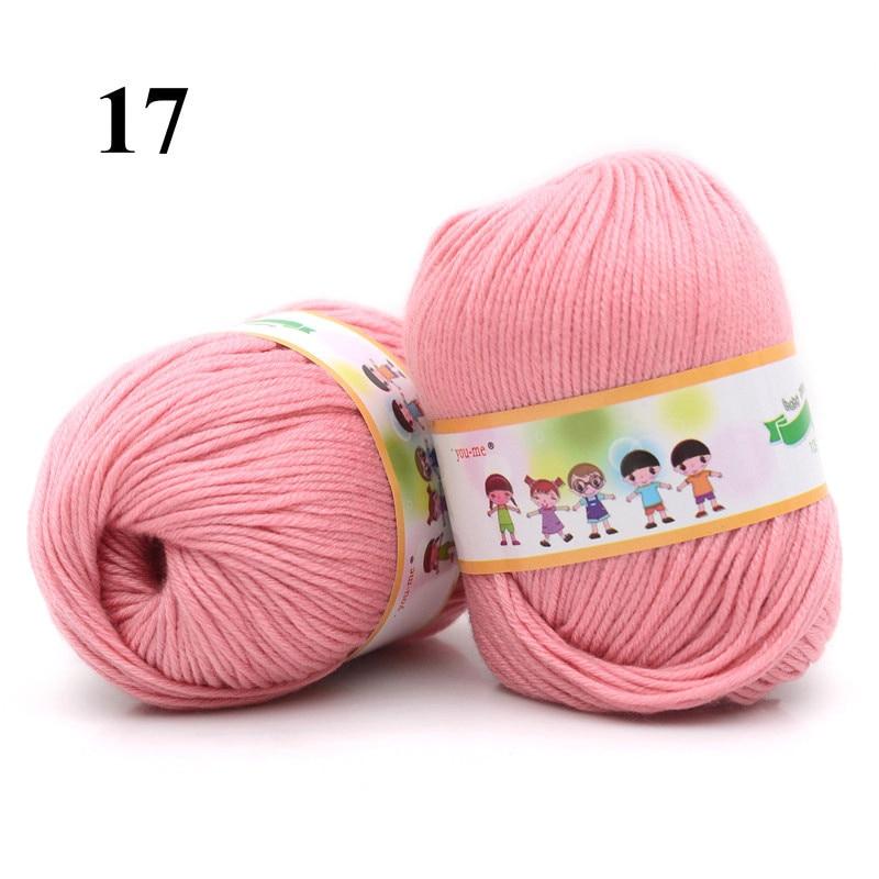 Цвет: 17 Розовая темная