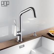 POP Moderne design 360 dreh Küche wasserhahn, einzigen handgriff plattform angebrachter chrom silber swivel kitchen sink mischbatterie