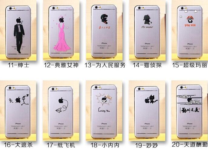 avengers phone case iphone 6