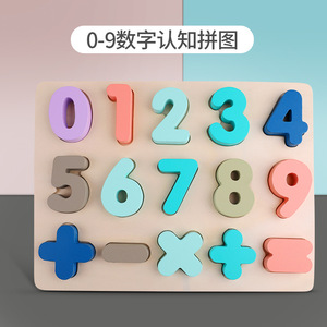 Image 4 - High quality Kids abc Alphabet Letter puzzle Wooden Early education math toys for children  Preschool Jigsaw Montessori Game