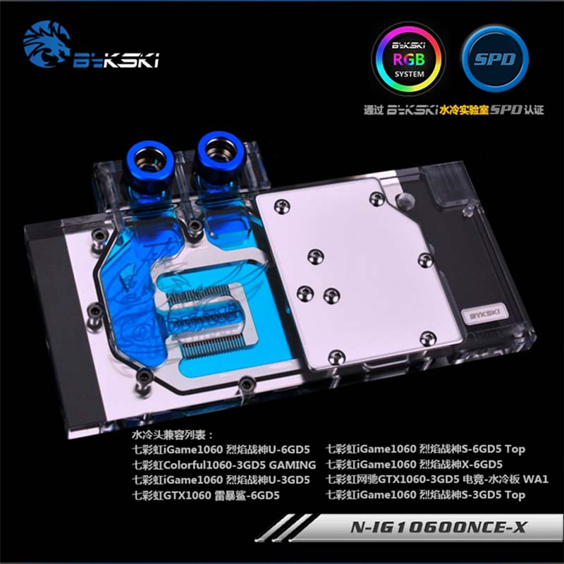 Bykski GPU Water Block for Colorful GTX1060 U/X/S 3GD5 6GD5 Full Cover Graphics Card water cooler image