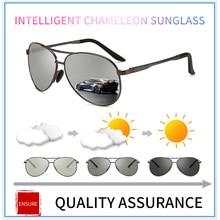 Mx Photochromic 선글라스 남자 Polarized Chameleon Sun Glasses 남성 변경 색 Sun Glasses Day Night Vision 운전 안경