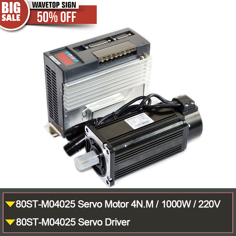 80ST-M04025 AC servo motor +servo drive 4N.M 1KW +3meter wire+manual 2 sets ac servo motor 4n m 1000w with driver and cable 80st m04025