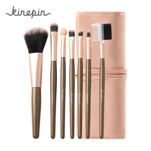 Makeup Brushes Set 7pcs Soft Synthetic Professional Powder Eye Shadow Brow Lip Make Up Brush Kit With Leather Pouch 4 Colors