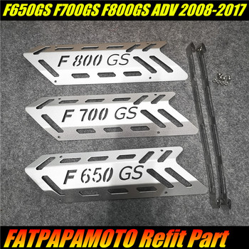 FOR BMW F650GS F700GS F800GS ADV 2008-2017 Motorcycle Parts Aluminum Exhaust Pipe Guard Cover