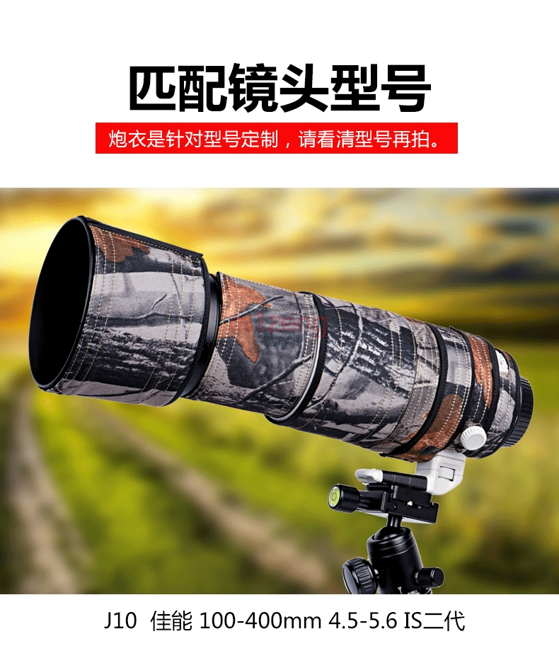 EF 100-400mm f4.5-5.6 L IS II USM Lens Waterproof Clothing protective cover case Rain Cover For Canon Guns rolanpro lens camouflage rain cover for canon ef 400mm f 4 do is usm lens slr gun clothing protective case guns clothing cotton