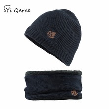 SYi Qarce Hot Sell 2 Pcs Autumn Winter Super Warm Knitted Hat with Scarf Set Fashionable for Men's Women Scarf with Cap NT047-51