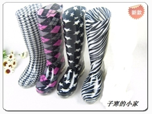 Quality crystal women's rain boots crystal rain boots women's rain boots women's water shoes rubber shoes