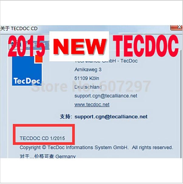 скачать торрент Tecdoc 2015 - фото 5