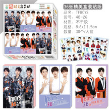 10 boxes/lot TFBOYS sticker TOY The Fighting Boys Karry Roy Jackson magic 3d wall boxed stickers for kids rooms 8.6×11.5cm