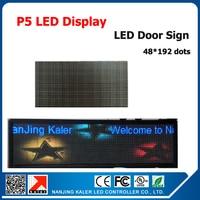 Калер светодиодный Дисплей видео Экран 53*197 см в помещении P5 светодиодный 1/16 просмотров SMD3528 3in1 полноцветного светодиодный Дисплей блок 64*32 ...