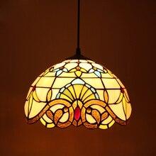 Тиффани Барокко Европейский ретро люстра гостиная прихожая прихожая уютный Творческий свет дома деко лампы
