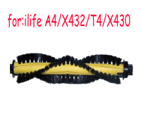 1pcs Main Brush For ILIFE A4 Robot Vacuum Cleaner Parts Replacement Chuwi Ilife A4 T4 X432