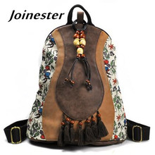цена на Girls' Ethnic Trend Floral Print PU Casual Backpack with Wooden Beading and Tassels College Style Vintage Schoolbag Travel Bag