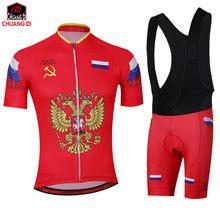 56d847b81 ZM Rusia bandera Bicicleta ciclismo juegos 100% poliéster ropa ciclismo  Bicicleta Jersey camiseta Bicicleta apretado