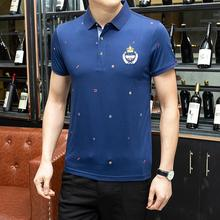 2019 New summer polo shirt men short sleeve polos shirts brands homme camisa plus size XXXL mens tops tees
