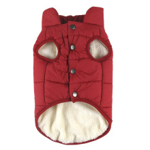 Warm Dog Jacket For Extra Small  Small Medium Large And Extra Large Dogs