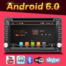 Quad Android 6.0 Аудиомагнитолы автомобильные GPS навигации 2DIN стерео Радио автомобиля GPS Bluetooth USB/Универсальные Сменные плеер + 8 г карта