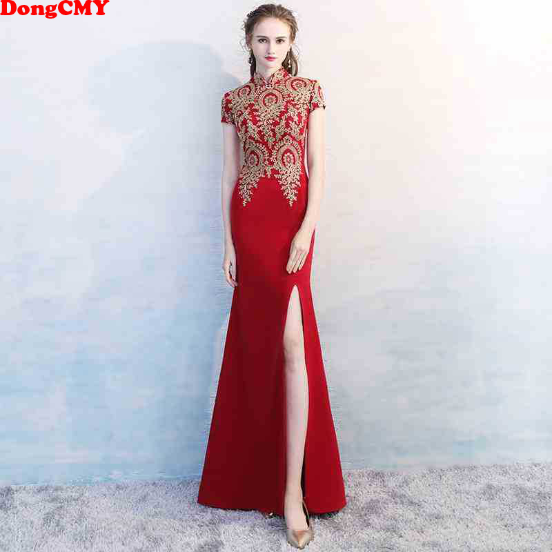 DongCMY 2019 Mermaid Long Formal   Evening     Dresses   Elegant Party Zipper Burgundy Pattern   Dress