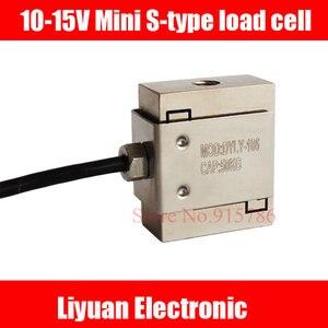 Image 1 - 10 15 V מיני תא עומס סוג S/מתח חיישן/משדר במשקל 1 kg 3 kg 5 kg 10 kg 20 kg 30 kg 50 kg