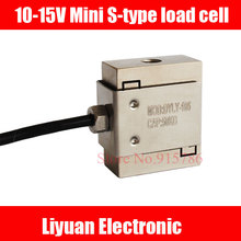 10 15V Mini S Type Load Cell / Tension Sensor / Weighing transmitter 1kg 3kg 5kg 10kg 20kg 30kg 50kg