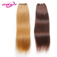 Addbeauty Straight Brazilian Virgin Raw Young Girl Human Hair Weave Bundle 4 27 Color Unprocessed Use