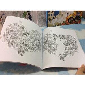 Image 4 - 82 sayfa rüya yetişkinler boyama kitapları grafiti boyama çizim gizli bahçe boyama kitabı yetişkinler için