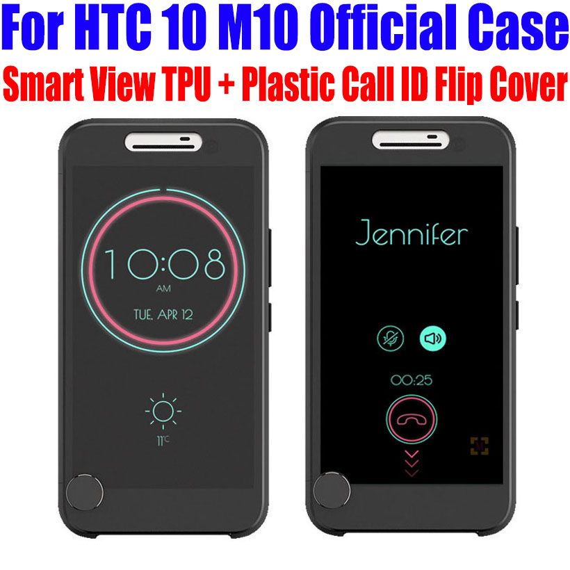 For HTC 10 M10 5.2 inch Case Official TPU + Plastic Call ID Smart ICE View Flip Cover For HTC 10 LIFESTYLE + Screen Film M102