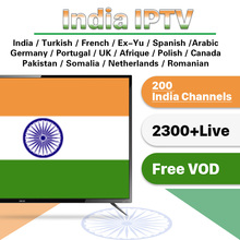 3 Months Turkish India EX YU IPTV Subscription for Android IPTV Italian India Free Test IP TV Germany French Arabic Turkey IPTV