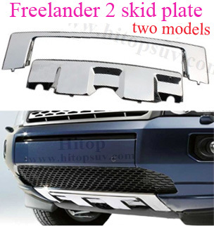 Freelander 2 skid plate/bumper protector/bumper guard,ISO quality,slap-up 304 stainless steel,A/B models,2010 2011 2012
