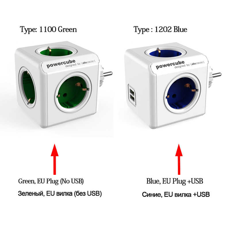 Allocacoc inteligentnego domu elektrycznego przejściówka PowerCube gniazdo ue podłącz listwy zasilającej porty USB podróży rozszerzenie wielu gniazdo przełączane