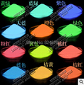 Mixed 5 cores pó de brilho Luminoso, 130 g/lote, super brilhante fluorescente em pó, pó de pigmento Noctilucentes, brilho no escuro.