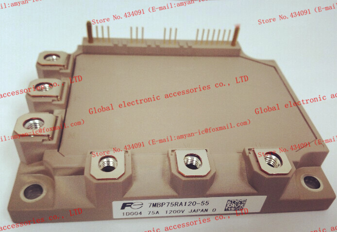 Free Shipping New 7MBP75RA120 55 module