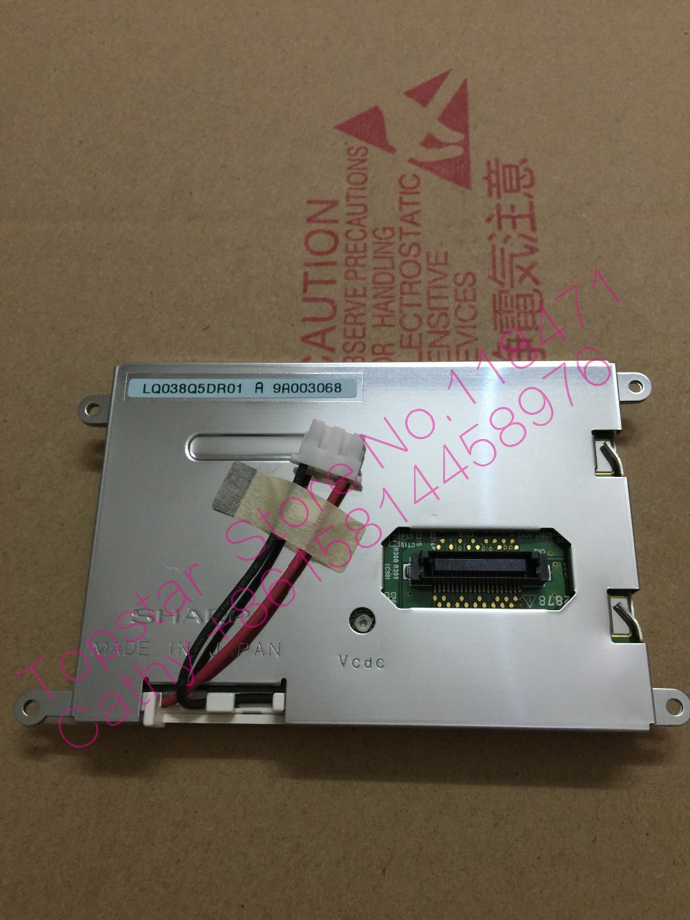 Original NEW A+ Grade  3.8 inch LCD Panel LQ038Q5DR01 320 RGB*240