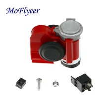 MotoLovee Vehicle 12V Super Loud Air Horn Snail Compact Horns For Motorcycle Car Truck Boat RV Modification Parts