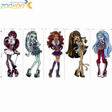 monster high popular cartoon wall stickers for kids room zooyoo1416 bedroom adesivo de parede art pvc wall decal home decoration