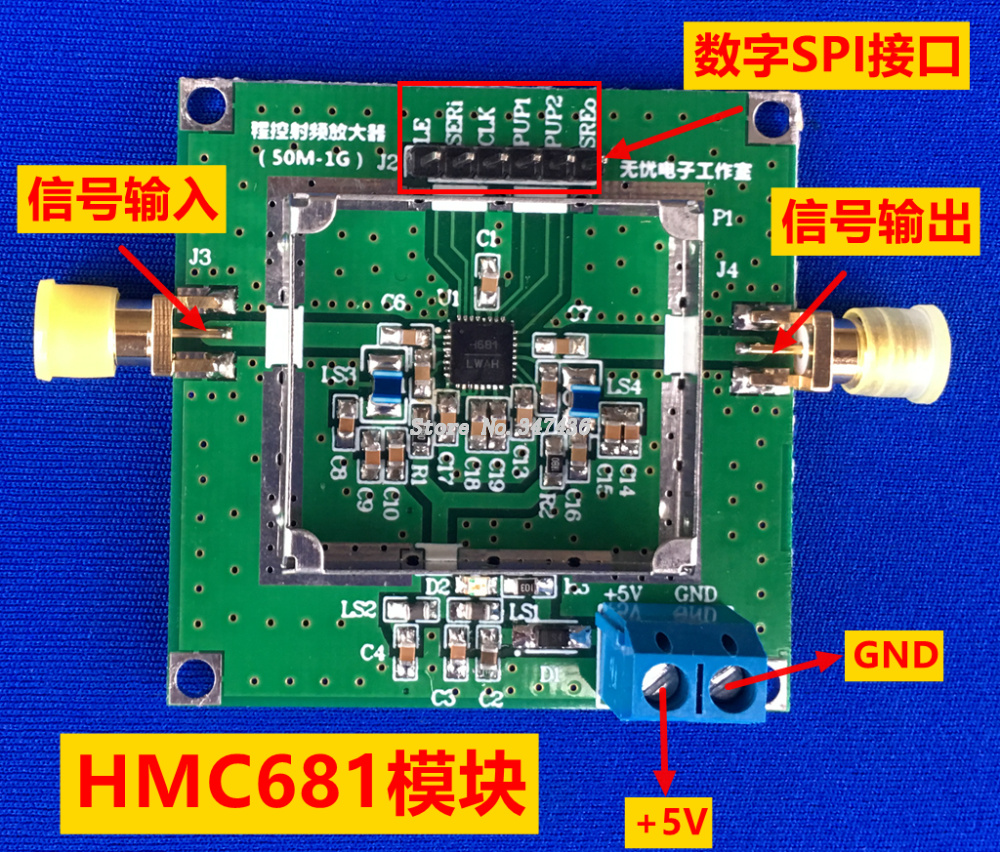 Hmc681 Module Digitally Controlled Variable Gain Rf Low Noise Voltage Amplifier 1 1ghz In Contactors From Home Improvement On Alibaba Group