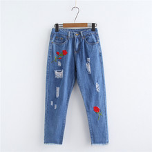 цены на The New Spring And Summer  European Style Leisure All-match Embroidered Hole Jeans Women Slim Pencil Pants Female Feet  в интернет-магазинах