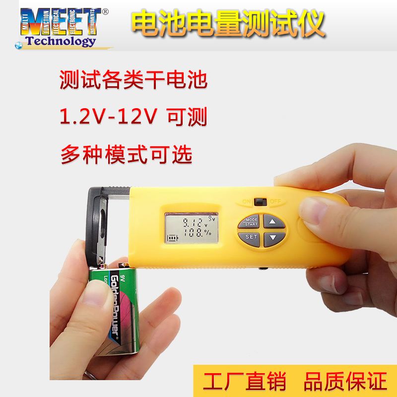 Battery capacity tester, battery capacity tester 1.2V1.5V3V6V9V12V ebc a40l high current battery capacity tester battery line graph battery tester battery testing 20acharge 40a discharge