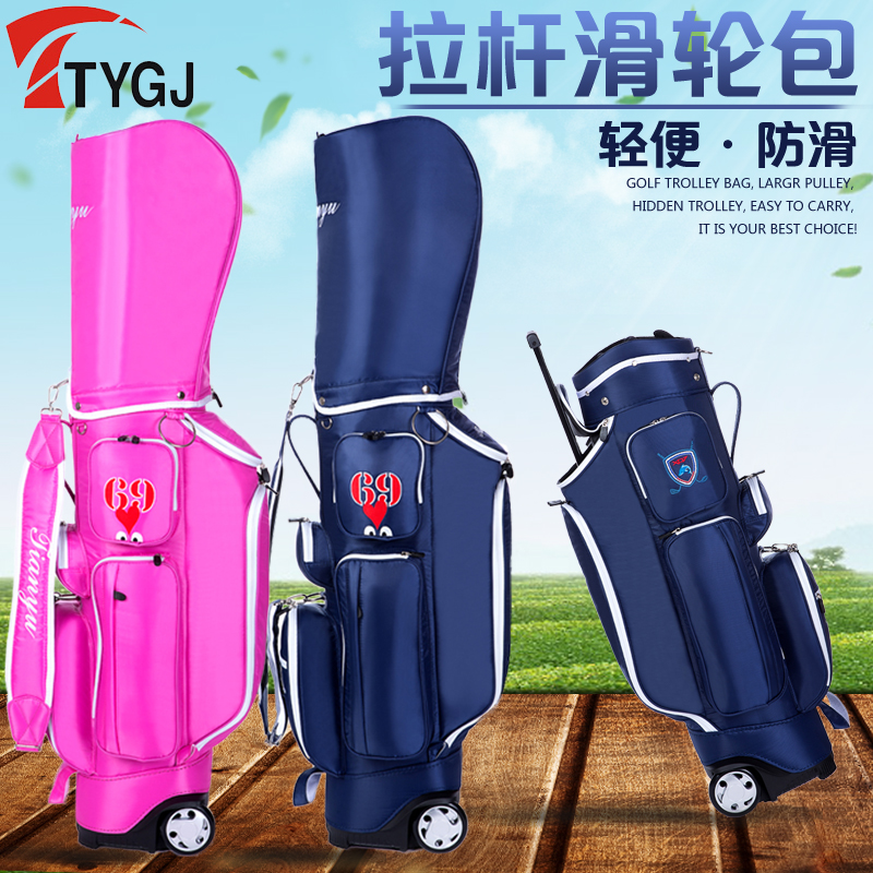 ef92c521ffd Brand TTYGJ Golf Travel Wheels Standard Stand Caddy golf cart bag staff golf  Bag Complete Standard
