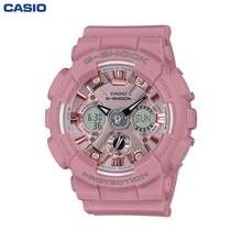 Наручные часы Casio GMA-S120DP-4AER женские кварцевые на пластиковом ремешке